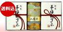 五三焼カステラ カステラ ギフト 長崎 お土産 ザラメ 異人堂 特製 五三焼 かすてら(木箱入り)・八女茶詰合せ 『290g×…