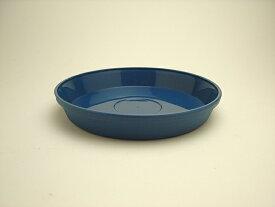 鉢皿サルーン5号 青【植木鉢】【受け皿】【受皿】【底面給水】