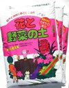 送料込み安心の厳選素材花と野菜の土20L 3袋セット(計60L)【草花】【鉢花】【家庭菜園】【花壇】【プランター】