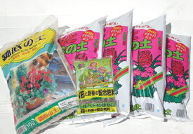 【送料無料】(一部除く)幅広い植物に使えます。花と野菜の土10L4袋 と鉢底石10L、配合肥料のセット【草花】【鉢花】【家庭菜園】【花壇】【プランター】