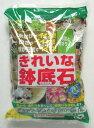きれいな鉢底土少量タイプ 3L【プランター】【鉢花】【鉢植え】【家庭菜園】