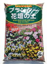 国産素材ベースタカちゃんプランター花壇の土大容量25L【草花】【鉢花】【家庭菜園】【花壇】【プランター】