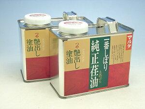2缶セット!宮内庁御用達!天然塗料荏油(えあぶら)