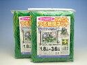 送料無料2個セットきゅうりゴーヤ、朝顔に栽培ネット1.8×3.6m【キュウリ】【緑のカーテン】【グリーンカーテン】【エンドウ】