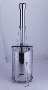 家庭用サイズステンレス製 落ち葉焼却器 大【焼却炉】【ゴミ焼き】【小型】