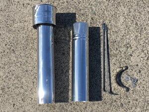 交換用 煙突部品セットステンレス製 落ち葉焼却器 大 80用【焼却炉】【ゴミ焼き】【小型】