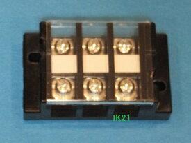 第一種 電気工事士 技能試験用対応〓50A 3P 組端子台〓
