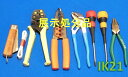 【展示処分品】【平成29年度 電気工事士 技能試験セット】〓IK21-011-1
