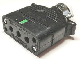泰和電器〓平型安全コネクタ〓H-103-P