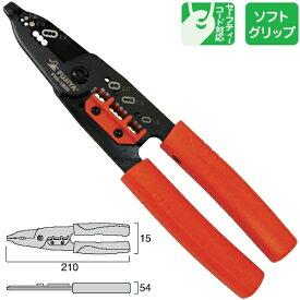 FUJIYA(フジ矢)〓ストリップの目安となるスケール付電工VAストリッパー♪〓FVA-1620