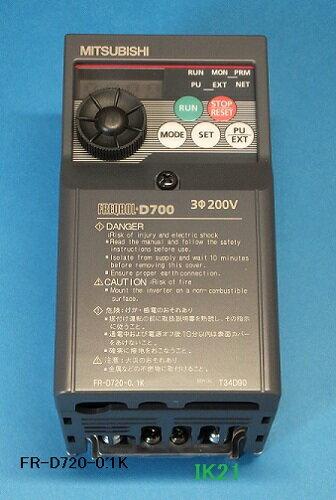 三菱電機 〓 インバータ 3相 200V 2.2KW 〓 FR-D720-2.2K