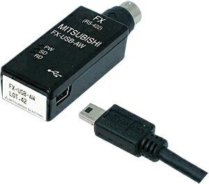 三菱電機 〓 パソコン接続用RS-422/USB変換器 〓 FX-USB-AW