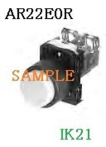 富士電機 〓 【防油形AR22形突形押しボタンスイッチ:青】接点構成:1a 〓 AR22E0R-10S
