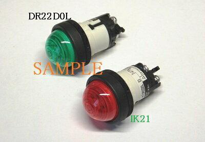 富士電機 〓 【防油形DR22形 標準奥行:丸フレーム:ドーム形表示灯:乳白】【ランプ使用電圧:24V(トランス無):LED】 〓 DR22D0L-E3W