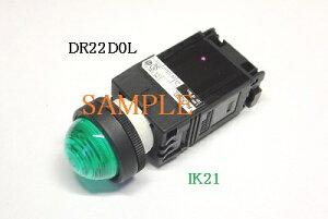 富士電機 〓 【防油形DR22形 標準奥行:丸フレーム:ドーム形表示灯:青】【ランプ使用電圧:AC110V(トランス付):LED】 〓 DR22D0L-H3S