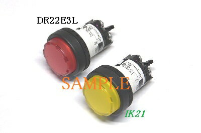 富士電機 〓 【防油形DR22形 標準奥行:丸フレーム:突形表示灯:乳白】【ランプ使用電圧:24V(トランス無):LED】 〓 DR22E3L-E3W