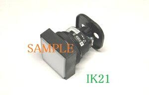 富士電機 〓 【防油形DR22形 標準奥行:角フレーム:平形表示灯:青】【ランプ使用電圧:24V(トランス無):LED】 〓 DR22F3M-E3S