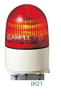 パトライト 〓 小型LED表示灯φ82 :赤 〓 使用電圧:AC100V 〓 PES-100A-R