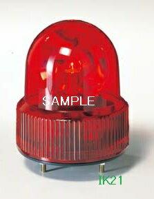 パトライト 〓 小型回転灯 Φ118:赤 〓 使用電圧:AC100V 〓 SKH-110A-R