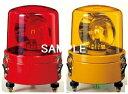 パトライト 〓 大型回転灯 Φ162:緑 〓 使用電圧:AC200V 〓 SKL-120CA-G