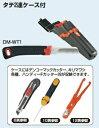 未来工業 【販売単位:1本】〓デンコ—マック タテ2連ケース付 (電工ナイフ)〓DM-WT1 (DM-11H付き)