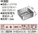 Panasonic(パナソニック)〓アウトレットボックス浅型 〓サイズ102×102×H44