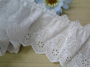 フリルレース T50499 (巾約6.8cm)
