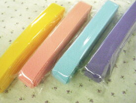 ≪3.5m巻≫パック入り 綾テープ(アヤテープ) 巾20ミリ(厚さ:約1ミリ) ☆カラーその1☆ (持ち手テープ)