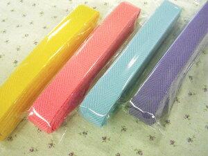 ≪3.5m巻≫パック入り 綾テープ(アヤテープ) 巾20ミリ(厚さ:約1ミリ) ☆カラーその2☆ (持ち手テープ)