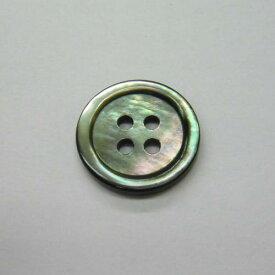 貝ボタン 黒蝶 17型 15mm