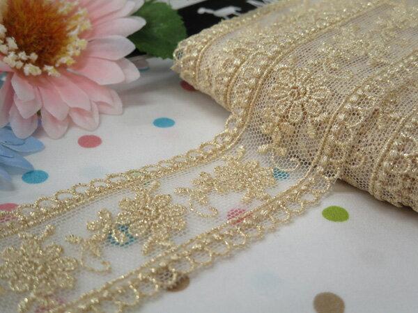 木馬MOKUBA メタリックチュールレース62420 ホワイトゴールド(巾約3.2cm)