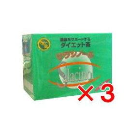 サラシノール茶 3g×30包(3箱セット) 送料無料