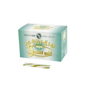 スーパーサラシノールゴールド2g×90包+おまけ20包【送料無料※北海道除く】