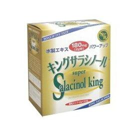 キングサラシノール 2g×30包+10包おまけ 送料無料※北海道・沖縄除く