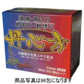 【第2類医薬品】丹心方 48包(たんしんほう)