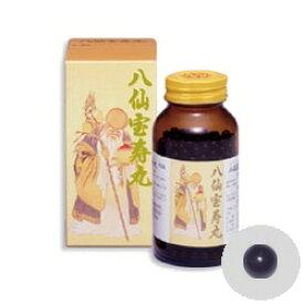 【第2類医薬品】八ツ目製薬 八仙宝寿丸(はっせんほうじゅがん)630丸