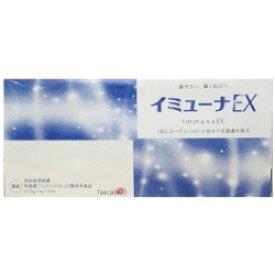 ニチニチ製薬 イミューナEX(FK23菌) 1.5g×45包 【送料無料】