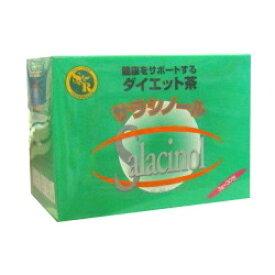 サラシノール お茶 3g×30包 【送料無料※北海道・沖縄除く】