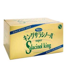 キングサラシノール2g×180包 送料無料