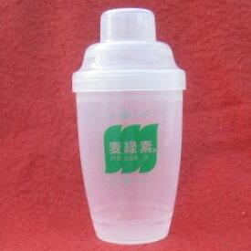 麦緑素シェーカー(青汁用)