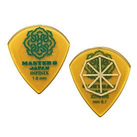 MASTER8 JAPAN INFINIX Hard Polish with Rubber Grip JAZZ TYPE 1.0mm [IFHPR-JZ100] ×10枚セット