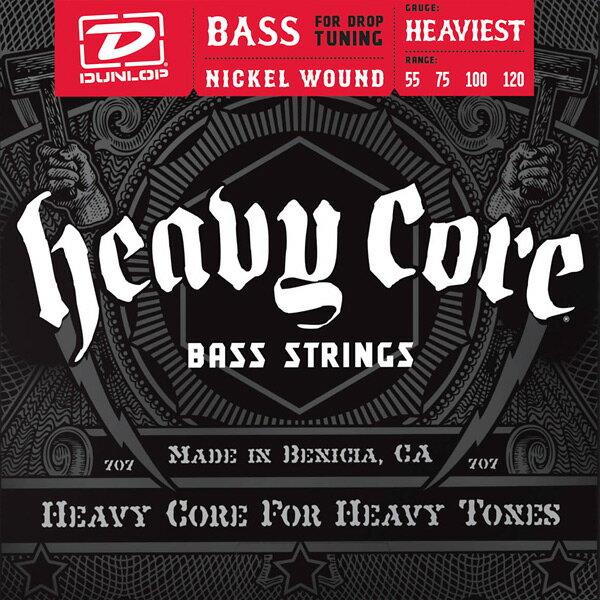 Dunlop (Jim Dunlop) HEAVY CORE BASS STRINGS 4st. [HEAVIEST/55-120]