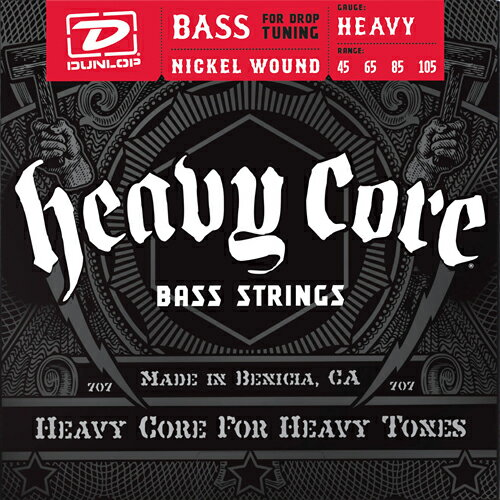 Dunlop (Jim Dunlop) HEAVY CORE BASS STRINGS 4st. [HEAVY/45-105]