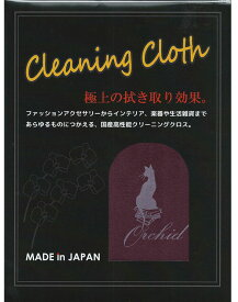 Live Line Orchid Cleaning Cloth OCC180WN/ワインレッド [クリーニングクロス]