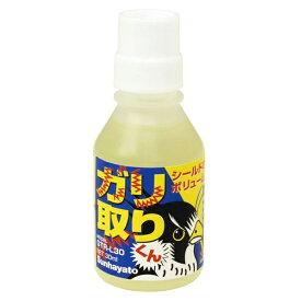 Sunhayato GTR-L30 ガリ取りくん [接点復活剤]
