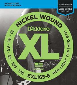 D'Addario XL Nickel Round Wound EXL165-6