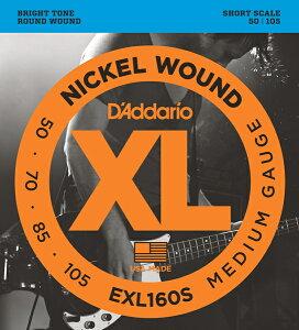 D'Addario XL Nickel Round Wound EXL160S