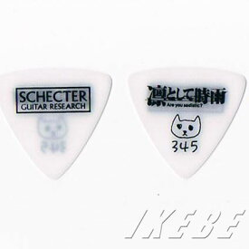 SCHECTER 345 (凛として時雨) ピック ×10枚セット [SPA-345/10/WH]