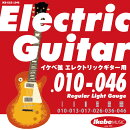 "あす楽新品即納可能IkebeOriginalElectricGuitarStrings""イケベ弦エレキギター用010-046""[RegularLightGauge/IKB-EGS-1046]"