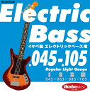 "IkebeOriginalElectricGuitarStrings""イケベ弦エレキギター用009-042""[SuperLightGauge/IKB-EGS-0942]"